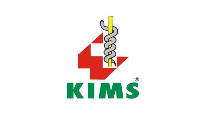 Kims Patient Portal