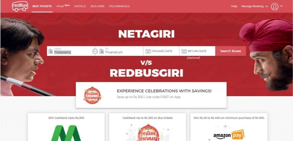 redbus-Hotel-Booking-Sites