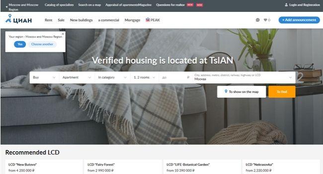 Cian-best-real-estate-websites
