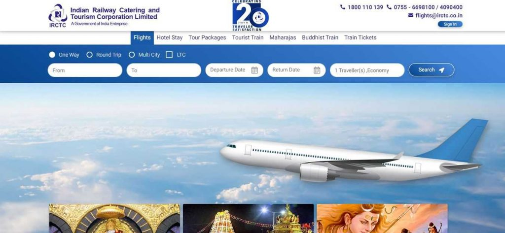 IRCTC-Air-Flight-Booking-Sites