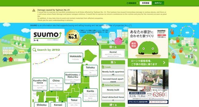 suumor-best-real-estate-websites