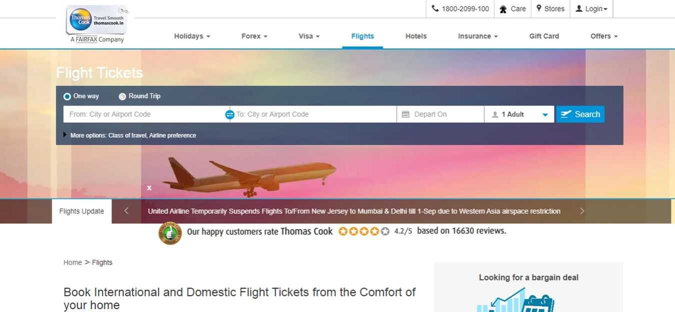 thomascook-Flight-Booking-Sites