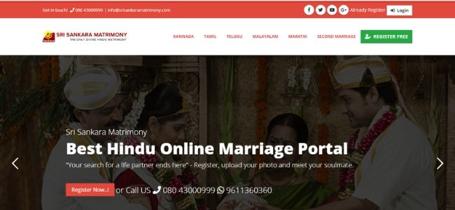 Sri-Shankara-Matrimony-best-Matrimonial-Websites