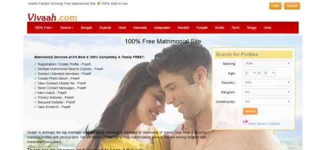 Vivaah-best-Matrimonial-Websites