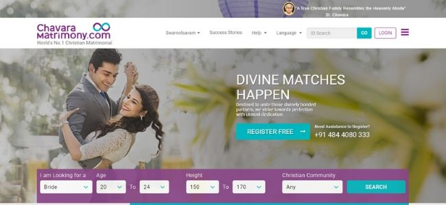chavaramatrimony-best-Matrimonial-Websites